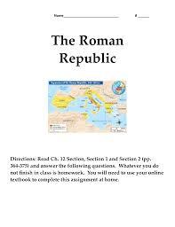 Venn Diagram Of Roman Republic And Roman Empire The Roman Republic