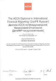 Ооо бухгалтерский учет и консультации mish len ru Консолидированная ооо бухгалтерский учет и консультации финансовая отчетность за i полугодие 2016 года Отчетность по МСФО 2016 год