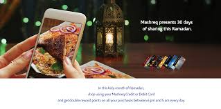 mashreq bank ramadan 2016 credit card offeres
