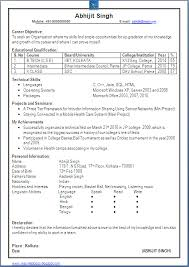 Resume Samples For Freshers B Tech Cse Download