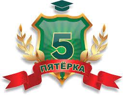 Заказать дипломную курсовую или диссертацию в Костанае  Логотип 5 ka kz