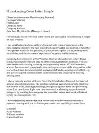 Housekeeping Cover Letter Cover Letter Example