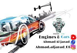 Ahmad Al jarad - About | Facebook