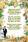37 года свадьбы поздравления