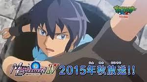 アニメポケモンxy特別編 最強メガシンカact Ivは2015年秋放送
