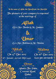 Edit this template online and get your digital invites in a few minutes. Muslim Wedding Card Muslim Wedding Cards Muslim Wedding Invitations Marriage Cards