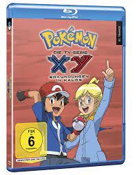 Pokémon Staffel 18: XY - Erkundungen in Kalos [Blu-ray]: Amazon.de:  Caroline Combrinck, Kazuomi Koga, Ken'ichi Nishida, Masahiko Watanabe, Yuji  Asada, Fumihiro Yoshimura, Caroline Combrinck: DVD & Blu-ray