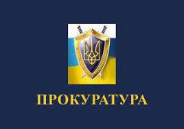 Старобільською місцевою прокуратурою продовжуються вживатися заходи щодо протидії корупційним проявам