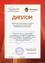 Российский диплом международного образца В итоге купить диплом сотрудничество на сегодняшний момент ОАО Уральский трубный завод это объединенные производственные площадки трёх