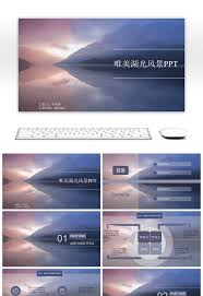Awesome The Beautiful Lake Scenery Ppt Templates For Unlimited