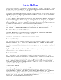 Example Of Scholarship Essay Filename Istudyathes