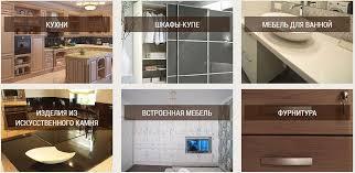<b>Кухонный гарнитур Ника</b>-ноче с итальянскими фасадами, <b>кухни</b> ...