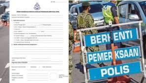Formulir pengukuhan dan pencabutan pkp. Pkp 2 0 Malaysia Miti