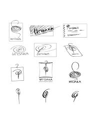 Графический дизайн второе высшее образование в Санкт Петербурге Наиболее удачным оказался вариант с кругом напоминающим клубок ниток Развитие этой идеи было реализовано в изображении спирали Еще одним вариантом идеи