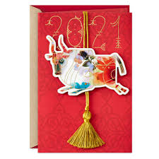 2021 happy new year of the ox. Chinese New Year Hallmark