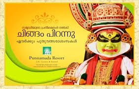Today Is Chingam 40 Aug 407 Which Marks The Auspicious Start Of New Malayalam Love Pudse Get Lost