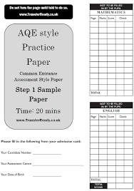 Practice Paper Aqe Transfer Test Step1 Free Sample Paper Transferready