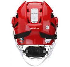 Bauer Re Akt 75 Size Chart Bauer Re Akt 75 Hockey Helmets With Cage Helmets Combo