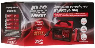 <b>Зарядное устройство</b> для <b>автомобильного</b> аккумулятора <b>AVS</b> BT ...