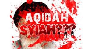 Hasil gambar untuk syiah rafidhah