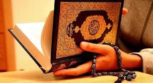 Hasil gambar untuk jeritan al-quran