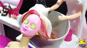 リカちゃんの美容室でヘアアレンジやエステサロンでパック 髪の毛を