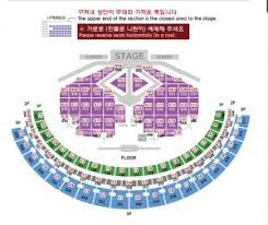 Bts World Tour 2018 Seating Chart Bts World Tour 2018 Aug 25th 26th Seoul Koreanbuddy