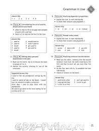Решебник ГДЗ ответы по английскому языку класс spotlight