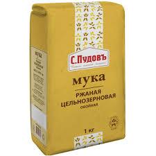 Купить <b>мука</b> ржаная <b>цельнозерновая С.Пудовъ</b> 1 кг, цены в ...