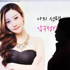 the korean beauty protest taking over insram