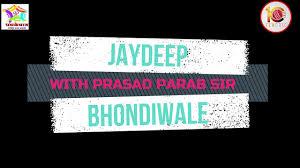 CRICTALK SHOW WITH PRASAD PARAB SIR   JAYDEEP BHONDIWALE JD    SHAHPUR TO  SHARJAH DUBAI - YouTube