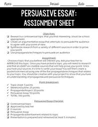 Persuasive Essay And Propaganda Unit Grades 7 12