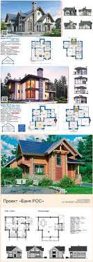Скачать готовые проекты чертежи домов в Автокаде Проекты домов автокад