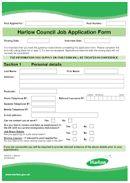 School Application Forms Templates Application Form Template Templates Collection Places To Visit