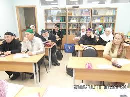 Медресе Хусаиния официальный сайт 11 января в Медресе Хусаиния РДУМОо прошла защита курсовых работ студентами заочной формы