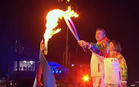 Рефераты на тему олимпийские игры по физкультуре работ Нормы  зажигания олимпийского огня на играх