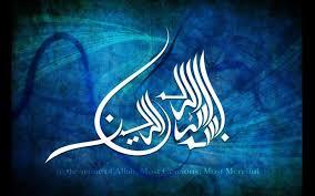 3) rasulullah (sallallahu'alayhi wasallam) said: Tulisan Arab Bismillah Yang Benar Arti Makna Dan Keutamaannya