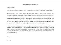 Sample Of A Character Letter Good Reference Letter Sample Good Character Reference Letter For