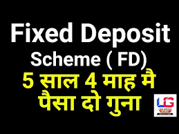 Sahara Agent Commission Chart Fixed Deposit Scheme Highest Return Meaning Scheme Private Co Full Details In Hindi