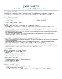Cheerful Do I Need An Objective On My Resume 4 How To Write A ..