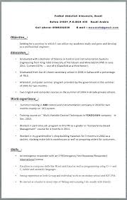 Hvac Resume Template Unique Hvac Resume Sample Best Of Technician Resume Sample Professional