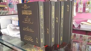 تجليد الكتب بجميع أحجامها.... - مكتبة الوراق للطباعة والتجليد | Facebook
