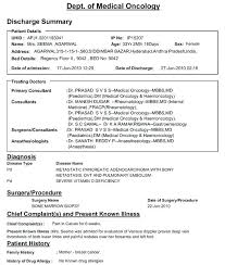 Medical Resume Template Free Free Medical Resume Templates Best Free