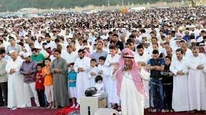 موعد صلاة عيد الأضحى الكويت 2021.. توقيت صلاة عيد الاضحى 1442 في الكويت -  جريدة أخبار 24 ساعة