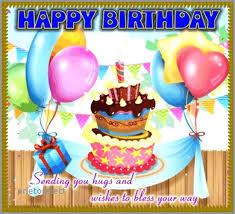 E Birthday Card Free Birthday Cards Via Email Send Birthday Card By Email Free Best
