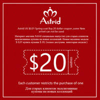 Find All China Products On Sale from <b>Astrid</b> Official Store on ...