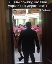 В Украине уже создано 184 объединенных территориальных общин, - Зубко - Цензор.НЕТ 3029