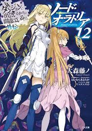 Sword Oratoria Light Novel Volume 12 Danmachi Wiki Fandom