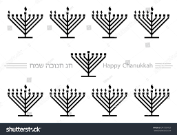 menorah candles lighting order hanukkah clipart ilration icons