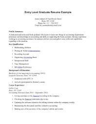 Resume Summary For Entry Level Position Resume Ideas